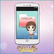 THE iDOLM@STER Stella Stage DLC Haruka's Mail