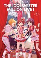 THE IDOLMASTER MILLION LIVE! Manga Cover