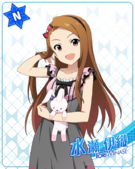 N Normal Iori Minase Unawakened (Theater Days)