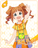 N Normal Yayoi Takatsuki Unawakened (Theater Days)