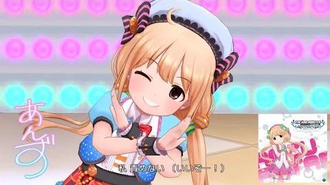 「デレステ」あんずのうた (Game ver.) 双葉杏 SSR