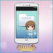 THE iDOLM@STER Stella Stage DLC Yukiho's Mail