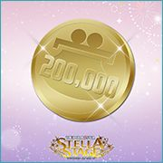 THE iDOLM@STER Stella Stage DLC 200000 Money