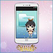 THE iDOLM@STER Stella Stage DLC Hibiki's Mail