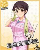 N Normal Shizuku Oikawa Unawakened
