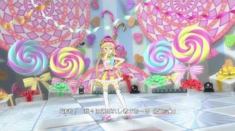 アイドルマスター OFA 双葉杏 「あんずのうた」