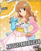 R Rare Kirari Moroboshi Unawakened