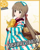 N Normal Yoshino Yorita Unawakened