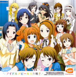 Promotion! Idol Appeal Battle Cover