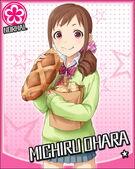 N Normal Michiru Ohara Unawakened