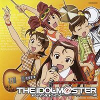 THE IDOLM@STER MASTERPIECE 03 Cover