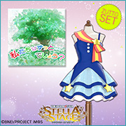 THE iDOLM@STER Stella Stage DLC Zutto Set