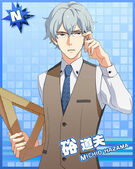 N Normal Michio Hazama Unawakened