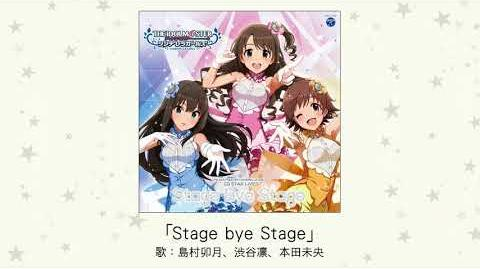 """Song Preview - """"Stage bye Stage"""""""