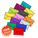 Img mail14