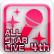 Troph allstar4