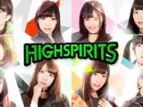 HIGH SPIRITS