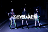 DEVIL GUN