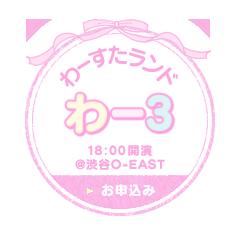 Release banner2