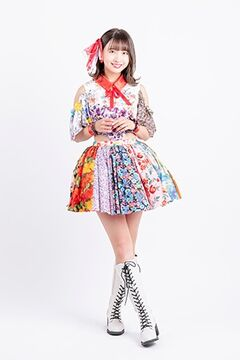 Koume Watanabe con