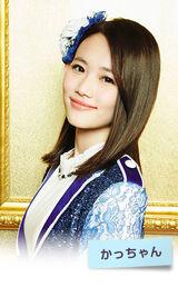 Katsuta Rino