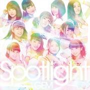 SpotlightCD