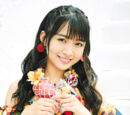 Watanabe Koume