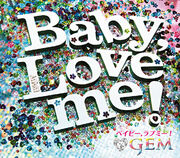 682px-GEM - Baby Love Me mumo