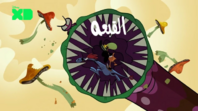 The Hat - Fanmade Tittle Card (Arabic) by Ritter Louie