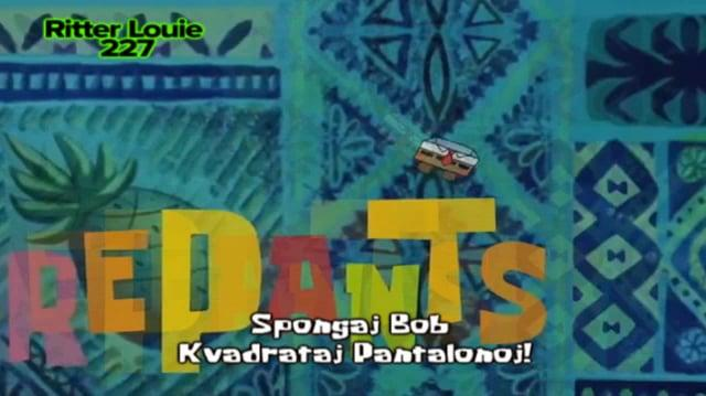Theme Song (SpongeBob SquarePants) | Fanmade Dubbings Wiki ...