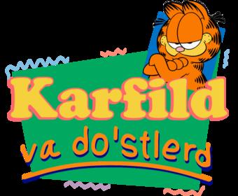 Garfield And Friends Fanmade Dubbings Wiki Fandom