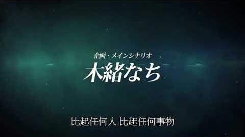 Way to Fly -蒼の彼方へ- 乾沙希ver (高森奈津美)中文歌詞
