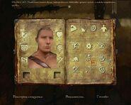 Создание персонажа (Arx Fatalis)