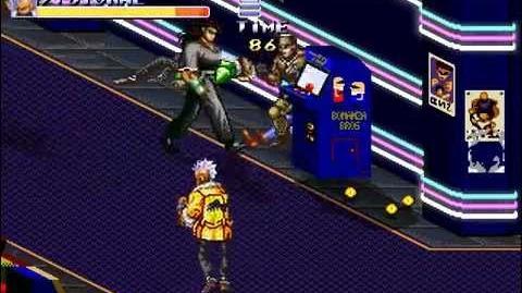 SoRR Arcade V4 & V5