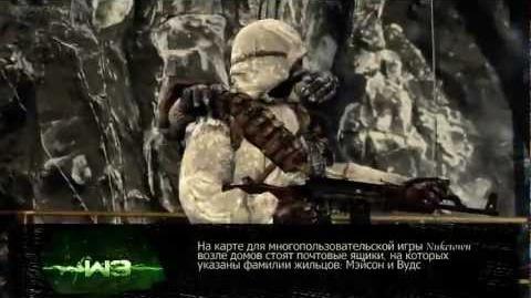 Интересные факты в игре Call Of Duty-0