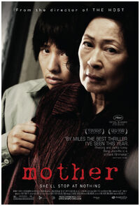 Mother (2009) poster