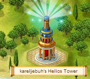 Helios Tower ACTIVE