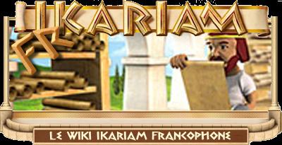 Fr-Logo wiki