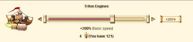 Triton Engines-200