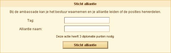 Alliantie stichten