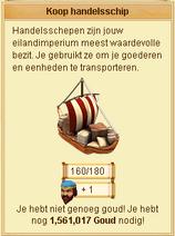 TradeShip