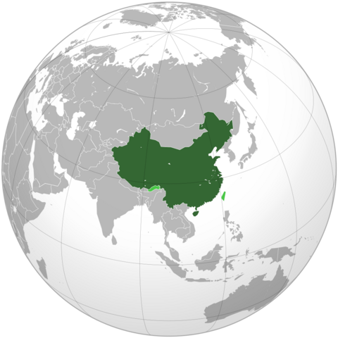 File:People's Republic of China subregion.png