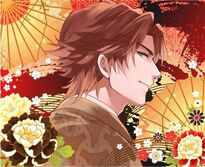 Boyfriend Gacha - Shingen