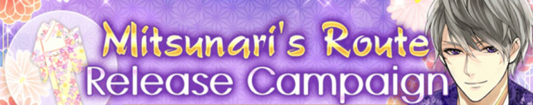 Mitsunari release campaign
