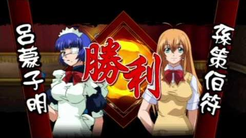 Ikki Tousen Xross Impact PSP Arcade Mode with Shimei Ryomou and Hakufu Sonsaku