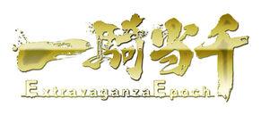 Ikki-ee ova logo