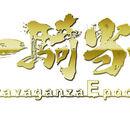 Ikkitousen: Extravaganza Epoch