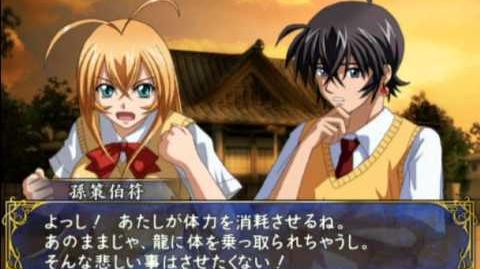 PS2 Longplay 072 Ikki Tousen Shining Dragon