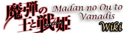 Madan no Ou to Vanadis wiki wordmark