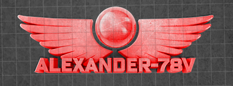File:AlexanderLogo.png